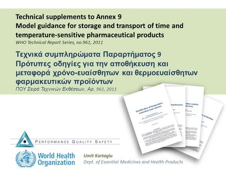 Technical supplements to Annex 9 Model guidance for storage and transport of time and temperature-sensitive pharmaceutical products WHO Technical Report.