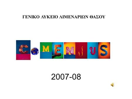 2007-08 ΓΕΝΙΚΟ ΛΥΚΕΙΟ ΛΙΜΕΝΑΡΙΩΝ ΘΑΣΟΥ. The students of the 2 nd Grade of our school prepared and presented to their classmates the educational systems.