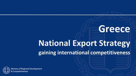 Greece National Export Strategy gaining international competitiveness.