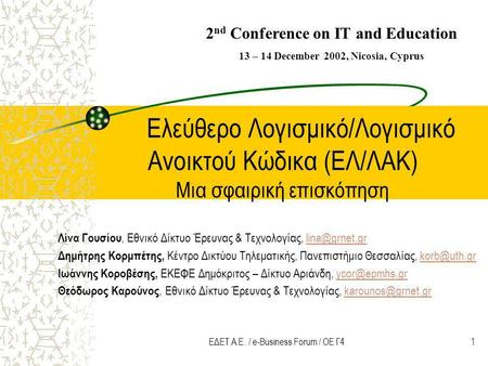 2nd Conference on IT and Education