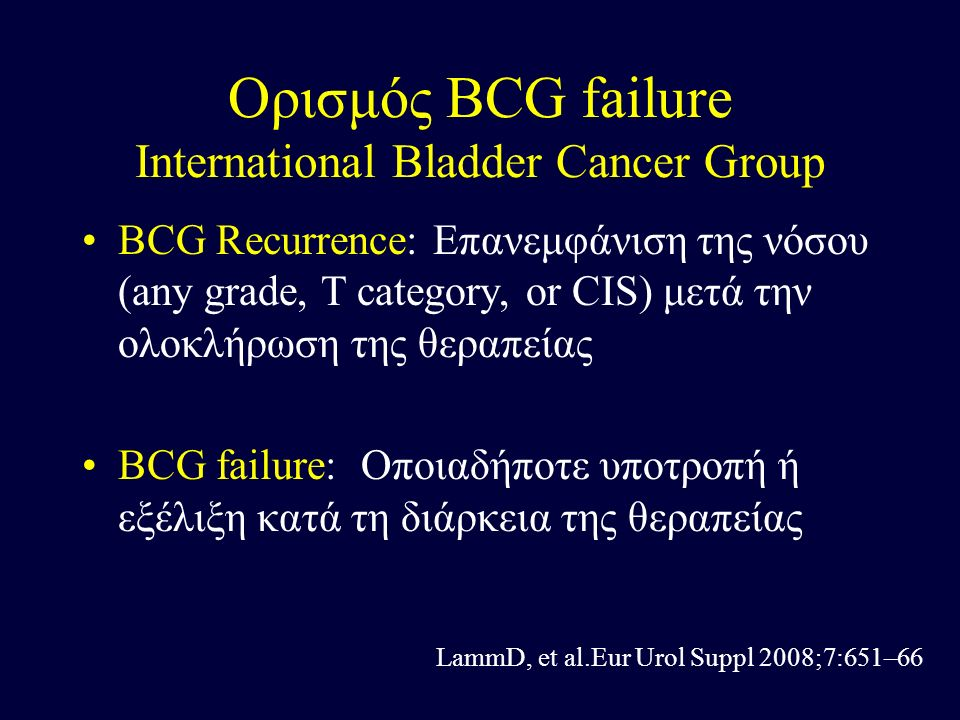 Ορισμός BCG failure International Bladder Cancer Group