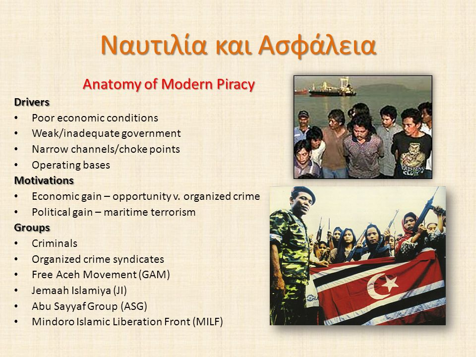 Anatomy of Modern Piracy