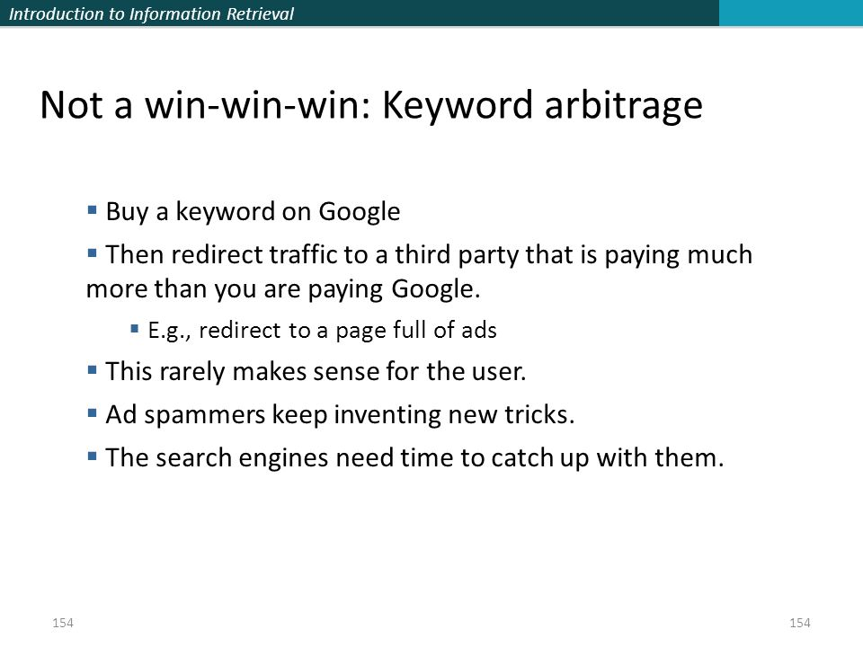 Not a win-win-win: Keyword arbitrage