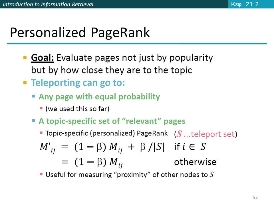 Personalized PageRank