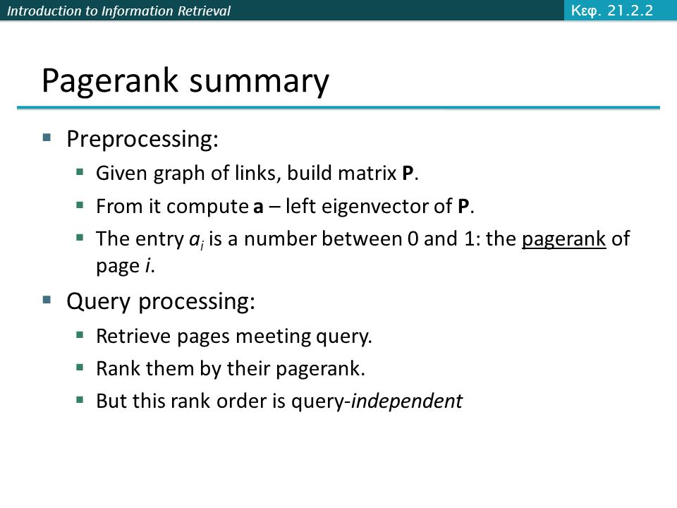 Pagerank summary Preprocessing: Query processing: