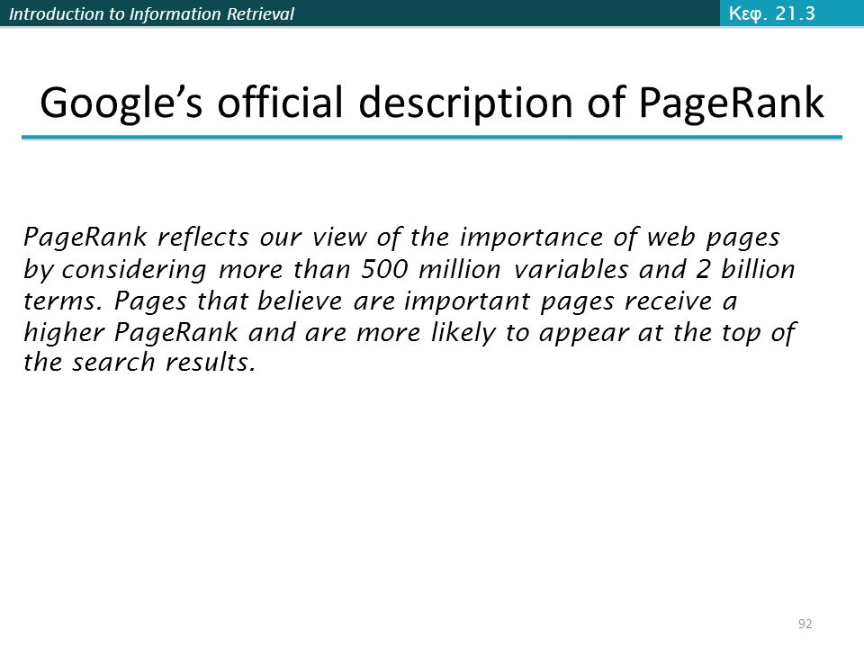 Google's official description of PageRank