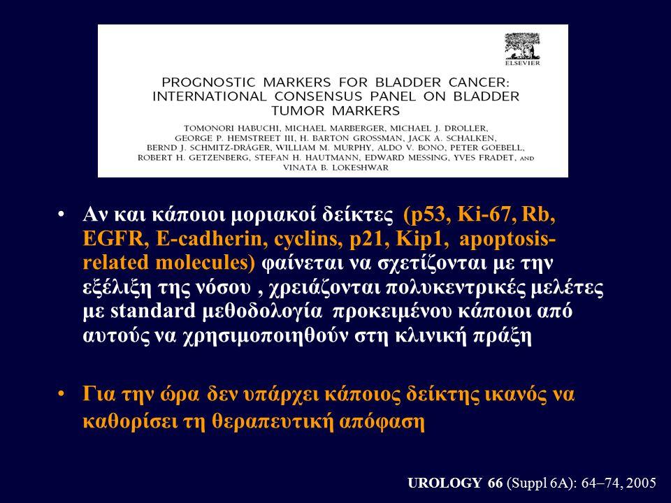 Αν και κάποιοι μοριακοί δείκτες (p53, Ki-67, Rb, EGFR, E-cadherin, cyclins, p21, Kip1, apoptosis-related molecules) φαίνεται να σχετίζονται με την εξέλιξη της νόσου , χρειάζονται πολυκεντρικές μελέτες με standard μεθοδολογία προκειμένου κάποιοι από αυτούς να χρησιμοποιηθούν στη κλινική πράξη