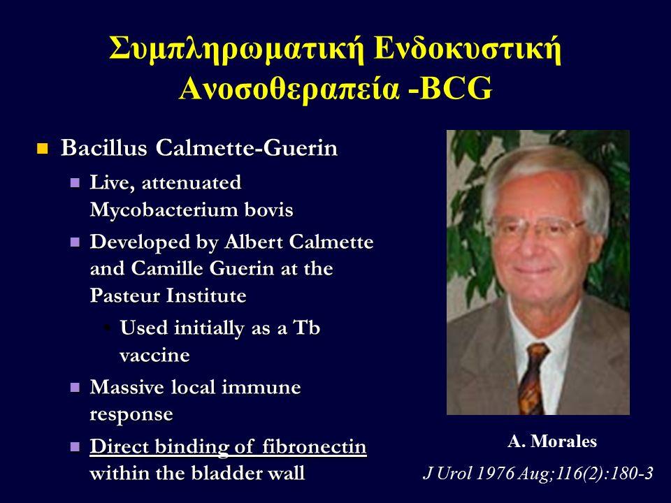 Συμπληρωματική Ενδοκυστική Ανοσοθεραπεία -BCG