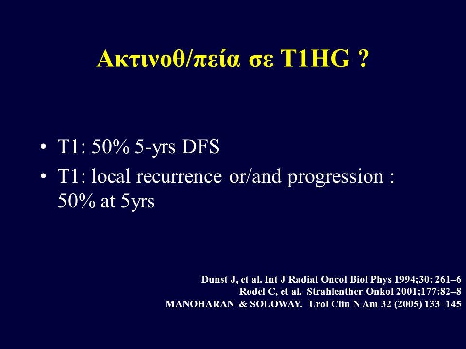 Ακτινοθ/πεία σε T1HG T1: 50% 5-yrs DFS
