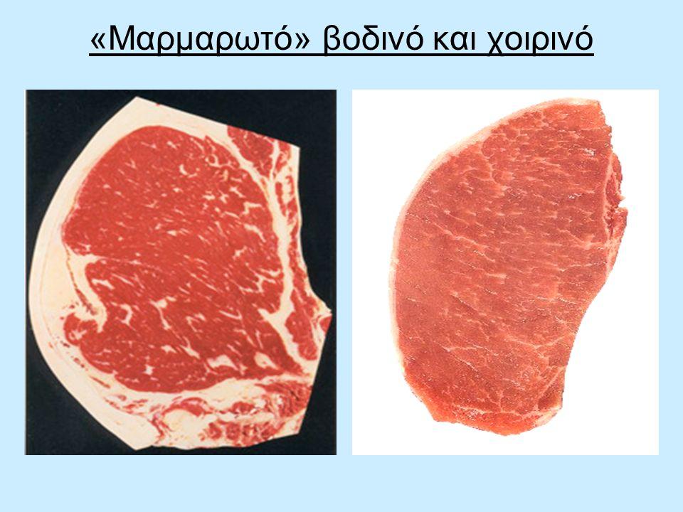 «Μαρμαρωτό» βοδινό και χοιρινό