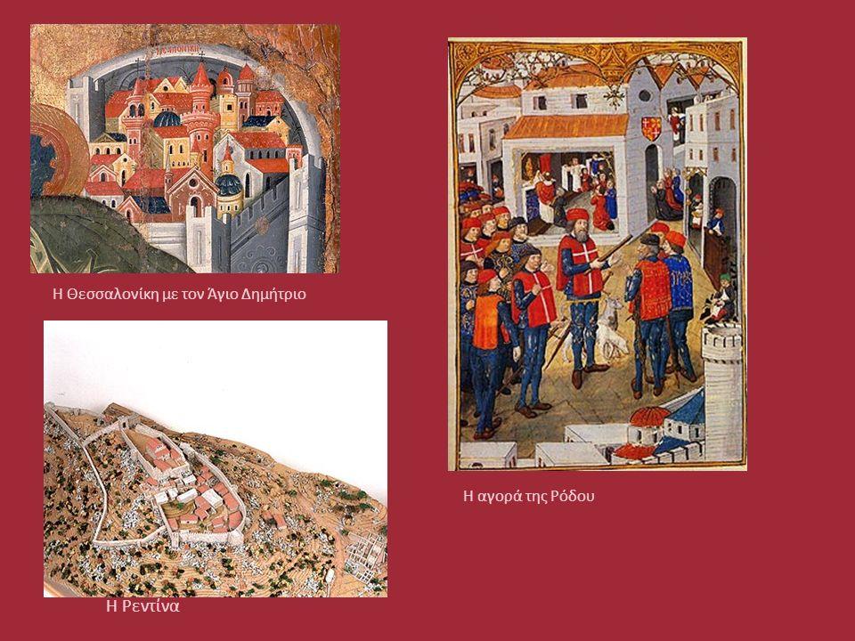 Η Θεσσαλονίκη με τον Άγιο Δημήτριο