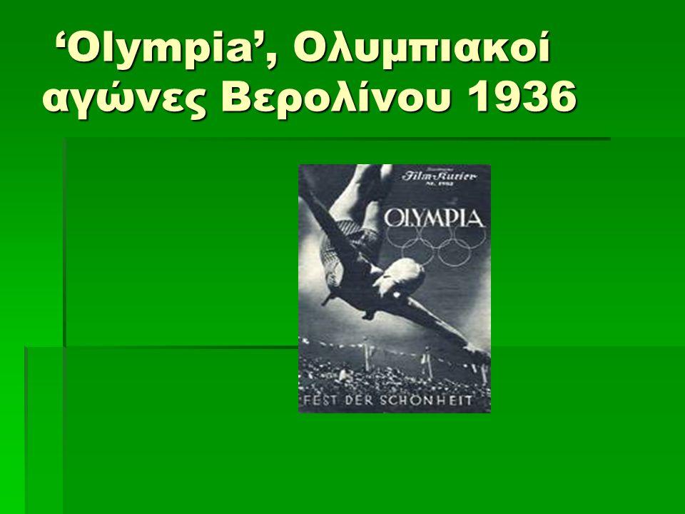 'Οlympia', Ολυμπιακοί αγώνες Βερολίνου 1936