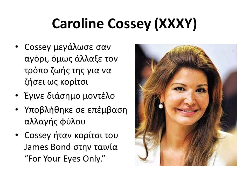 Caroline Cossey (XXXY)