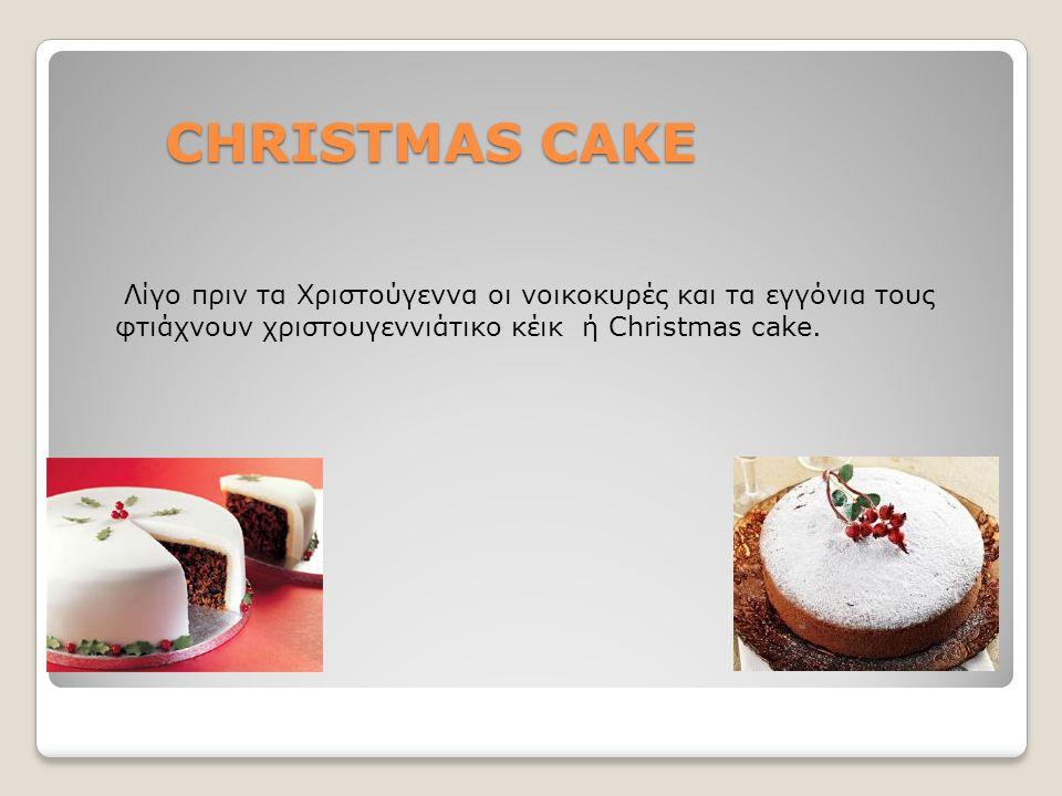 CHRISTMAS CAKE Λίγο πριν τα Χριστούγεννα οι νοικοκυρές και τα εγγόνια τους.