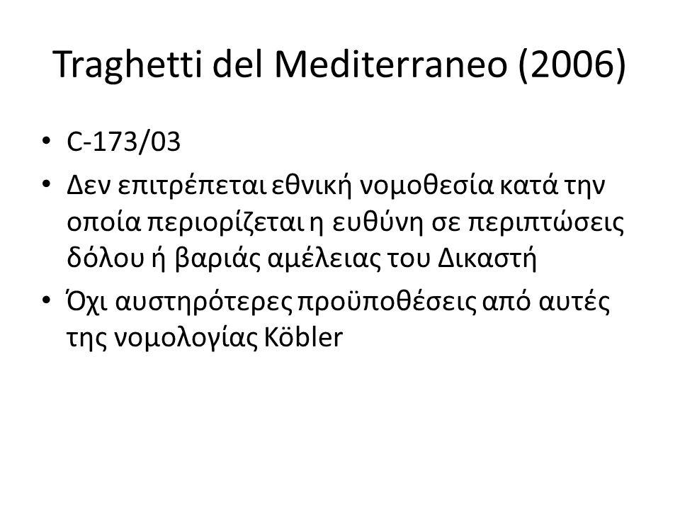 Traghetti del Mediterraneo (2006)