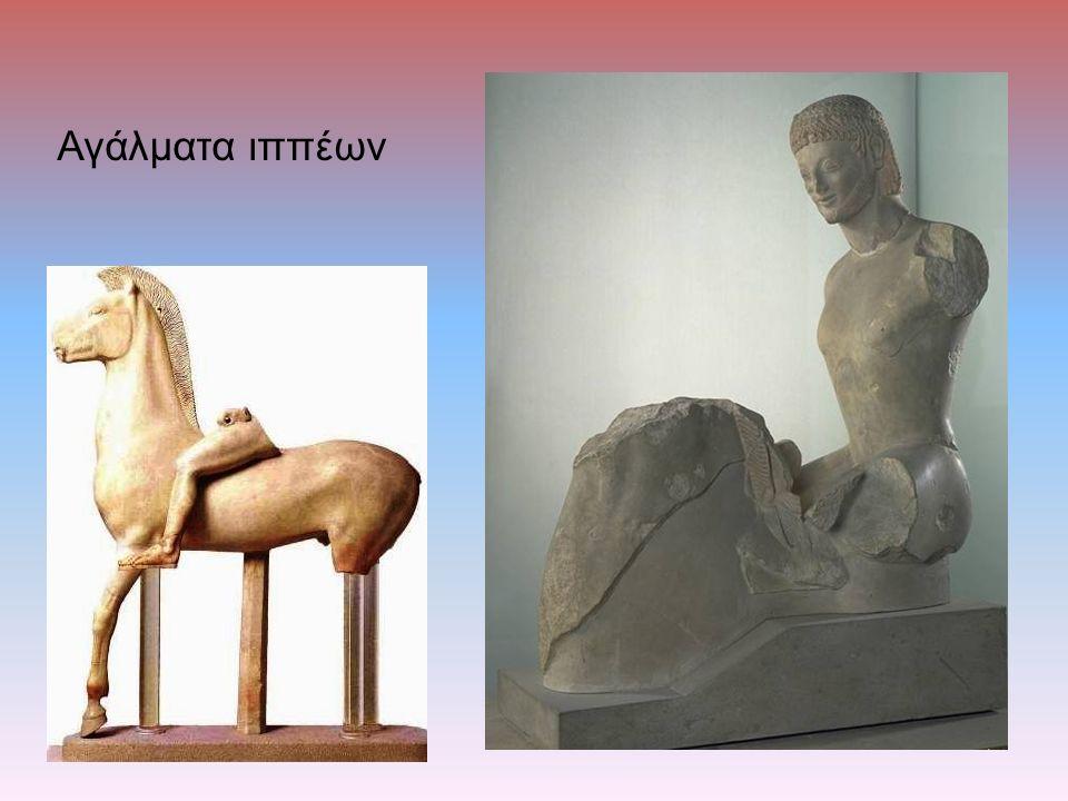 Αγάλματα ιππέων