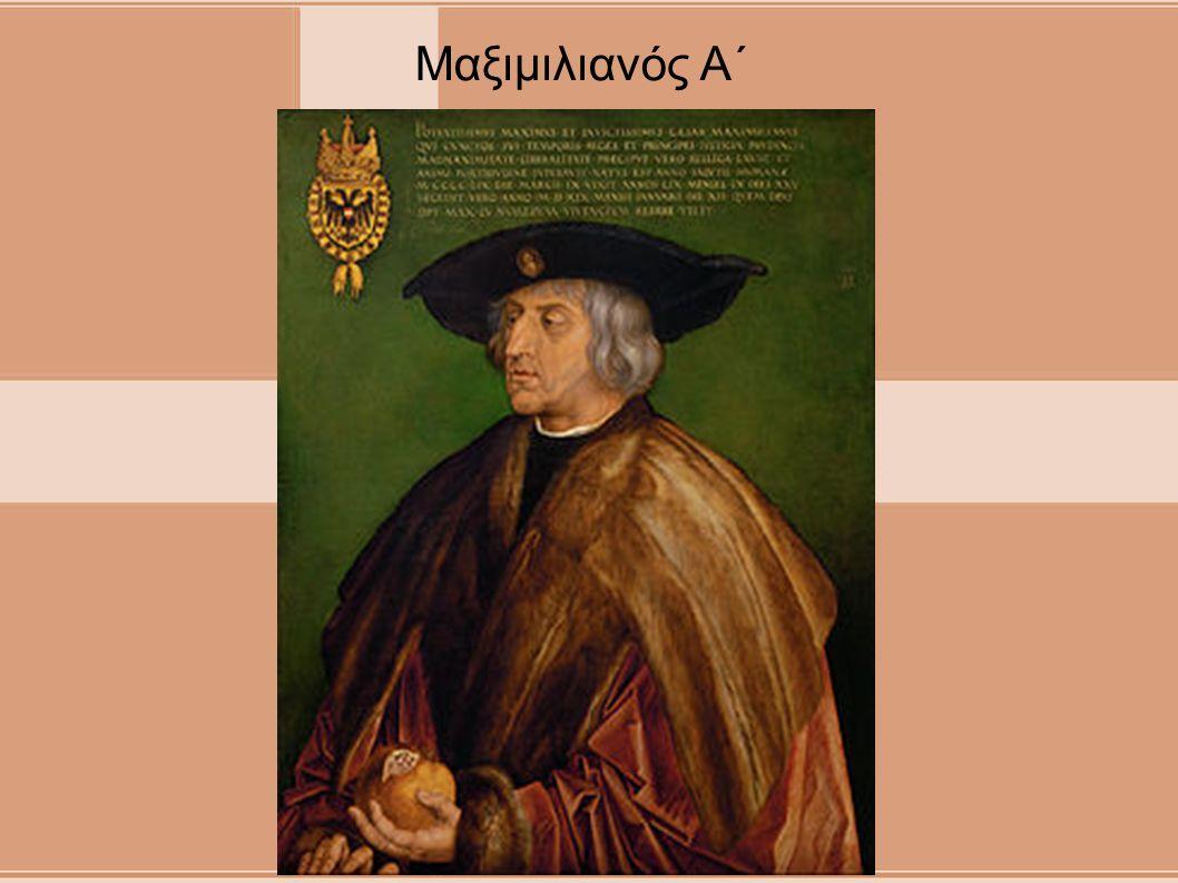 Μαξιμιλιανός Α΄