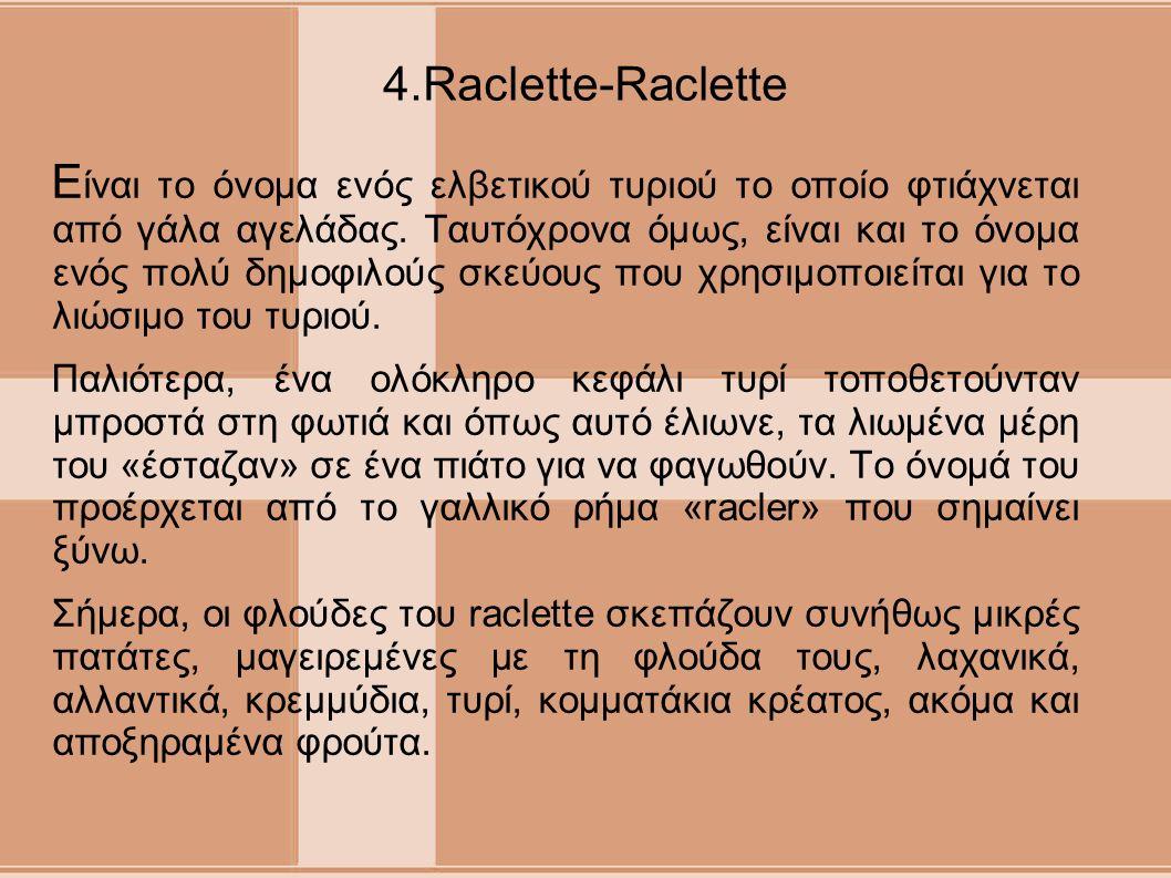 4.Raclette-Raclette