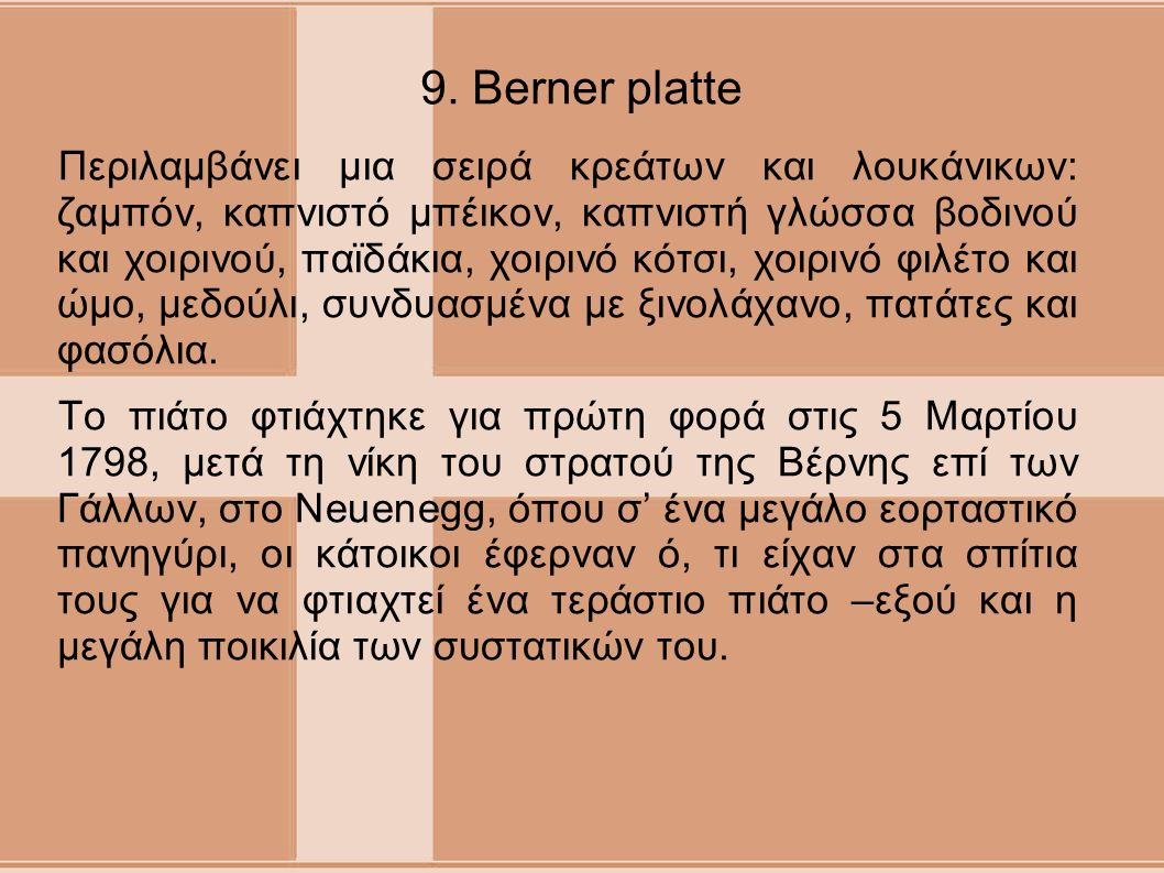 9. Berner platte