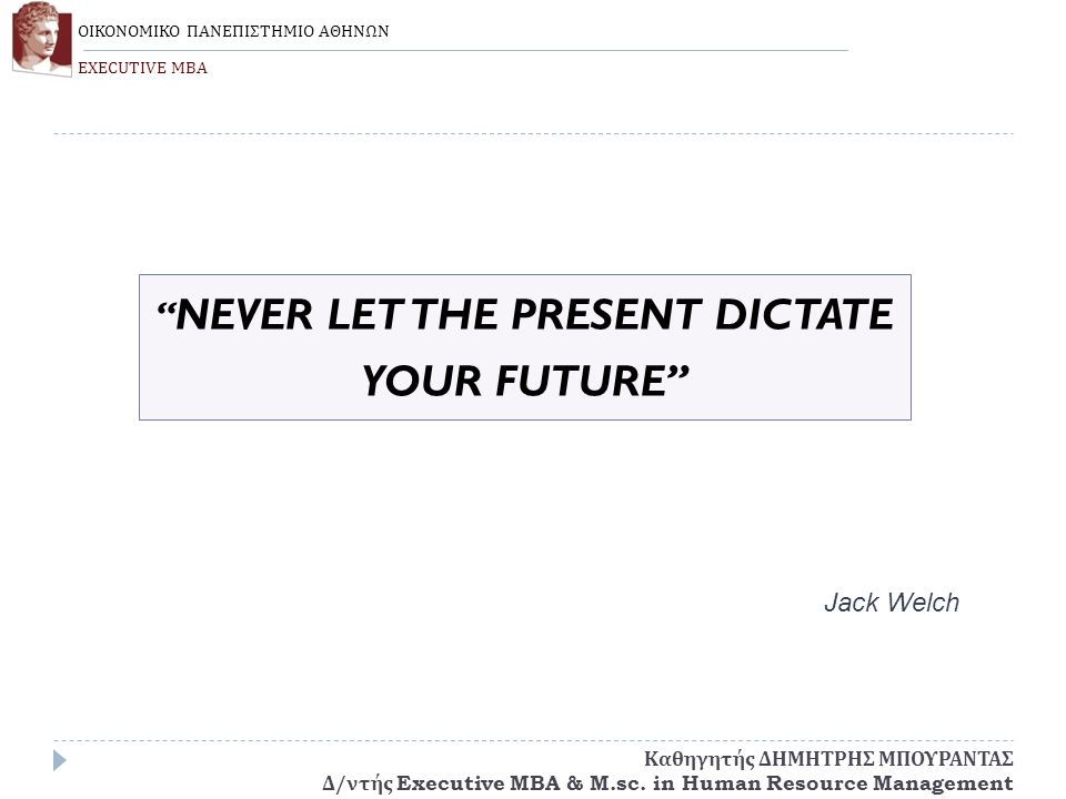 NEVER LET THE PRESENT DICTATE YOUR FUTURE