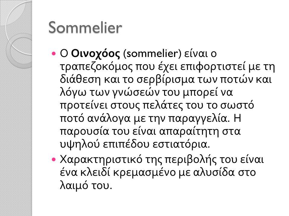Sommelier