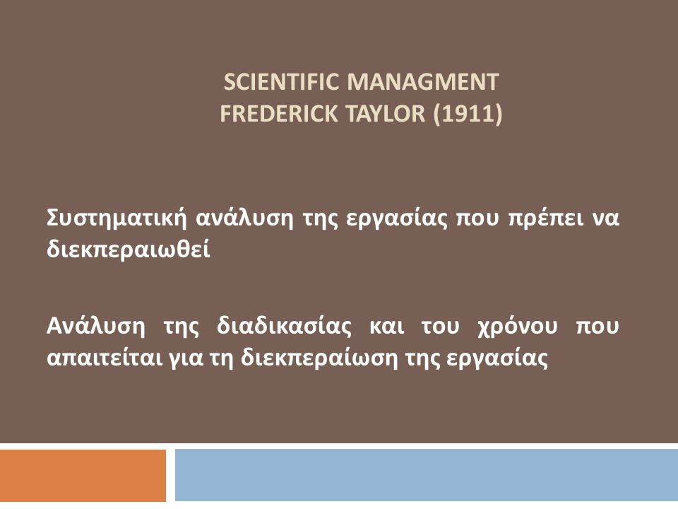 SCIENTIFIC MANAGMENT Frederick Taylor (1911)