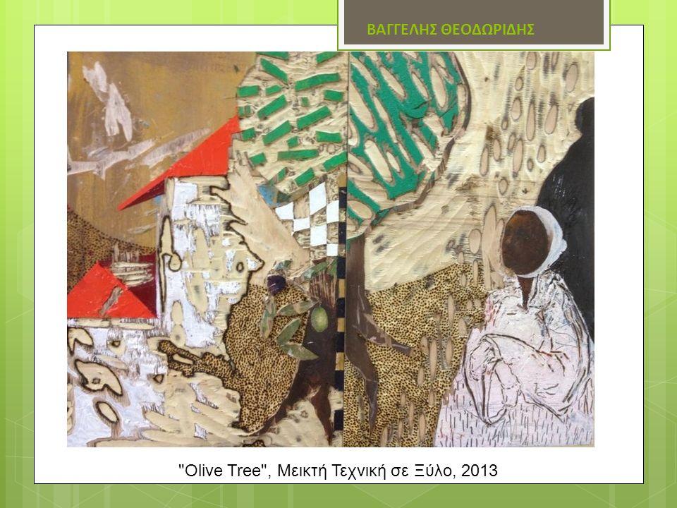 ΒΑΓΓΕΛΗΣ ΘΕΟΔΩΡΙΔΗΣ Olive Tree , Μεικτή Τεχνική σε Ξύλο, 2013