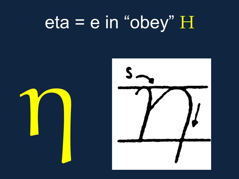 eta = e in obey Η η.