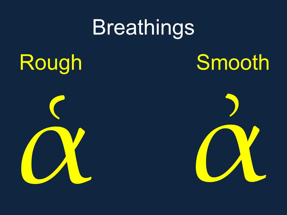 Breathings Rough Smooth ἀ ἁ