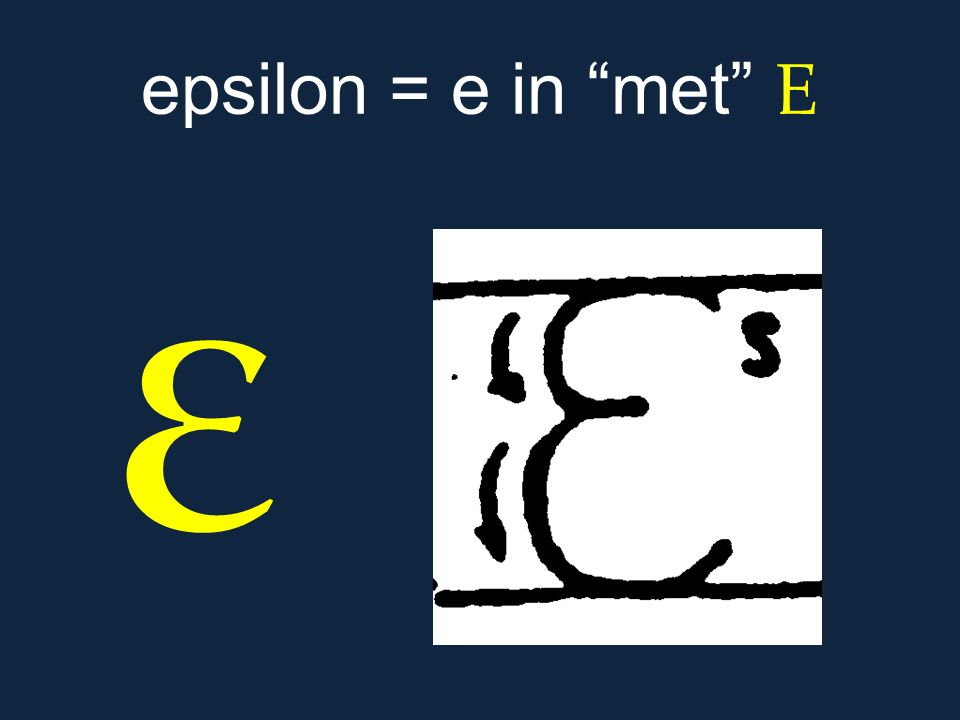 epsilon = e in met Ε ε.