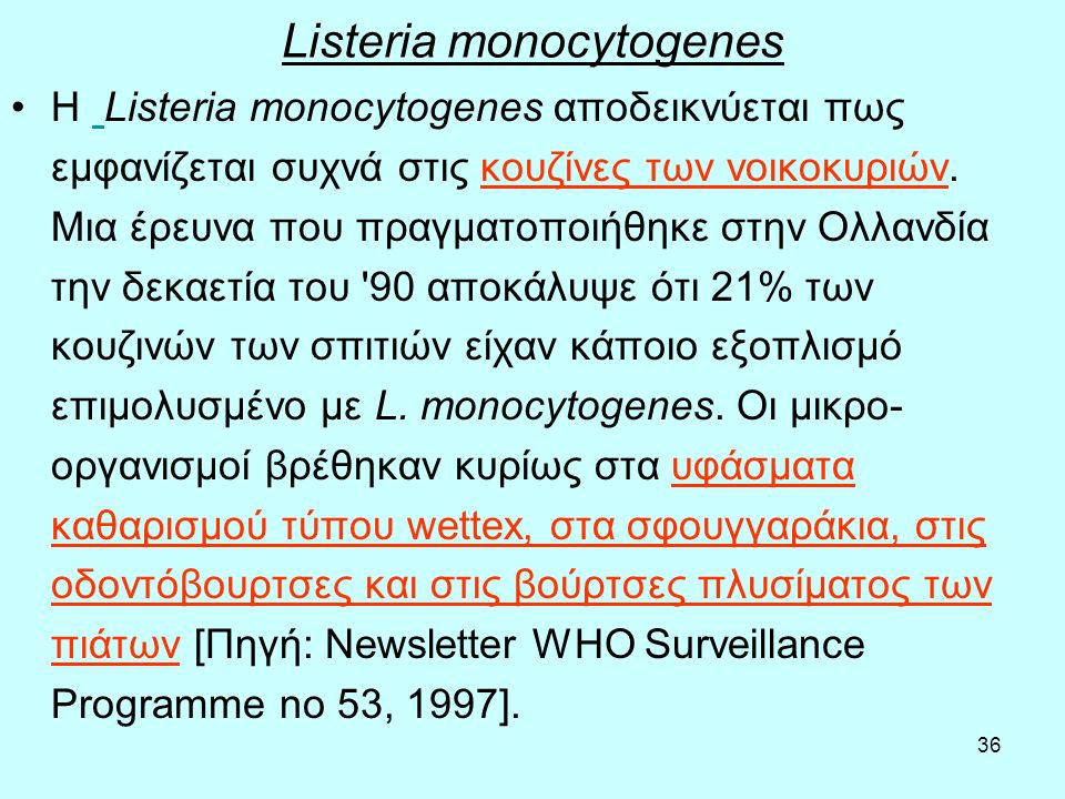 Listeria monocytogenes