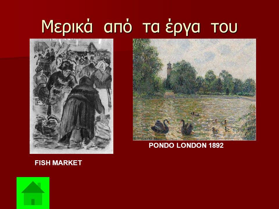 Μερικά από τα έργα του PONDO LONDON 1892 FISH MARKET