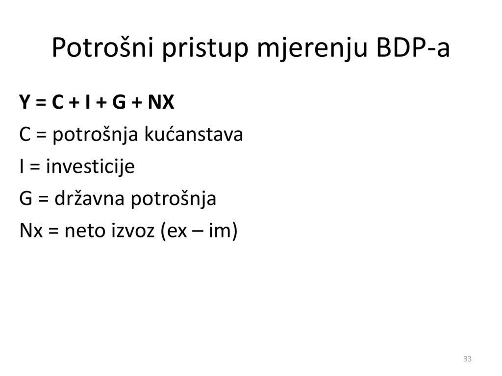 Potrošni pristup mjerenju BDP-a