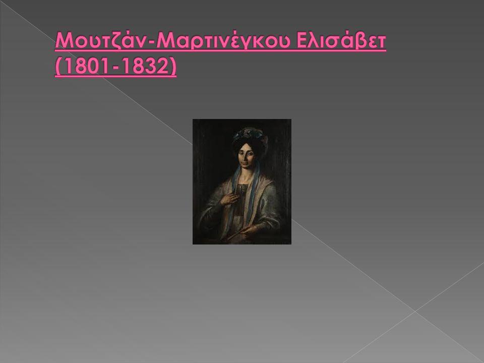 Μουτζάν-Μαρτινέγκου Ελισάβετ (1801-1832)