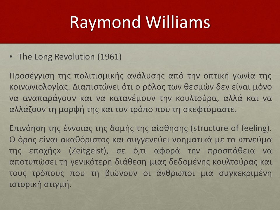 Raymond Williams The Long Revolution (1961)