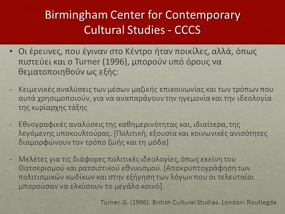 Birmingham Center for Contemporary Cultural Studies - CCCS