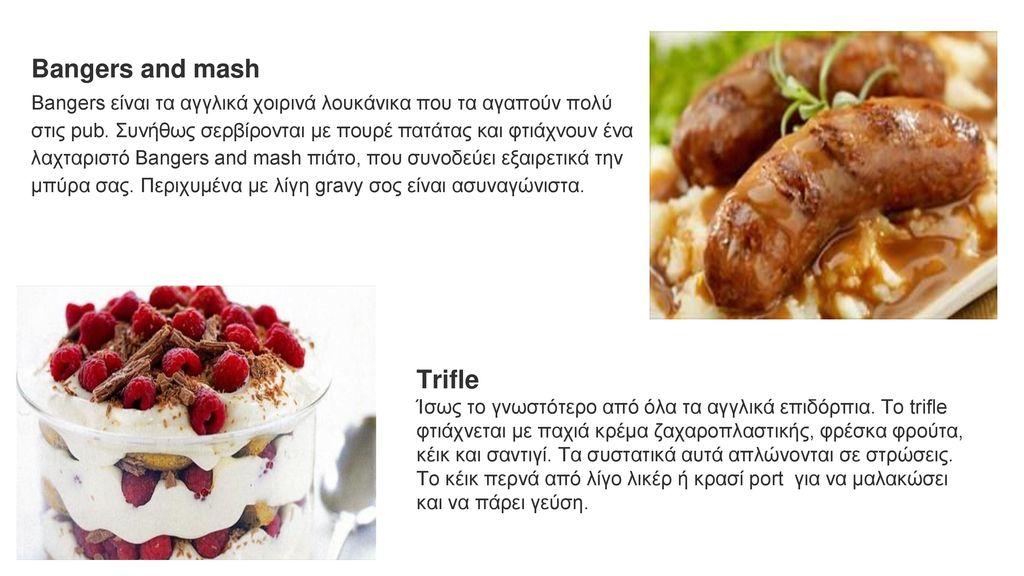 Bangers and mash Trifle