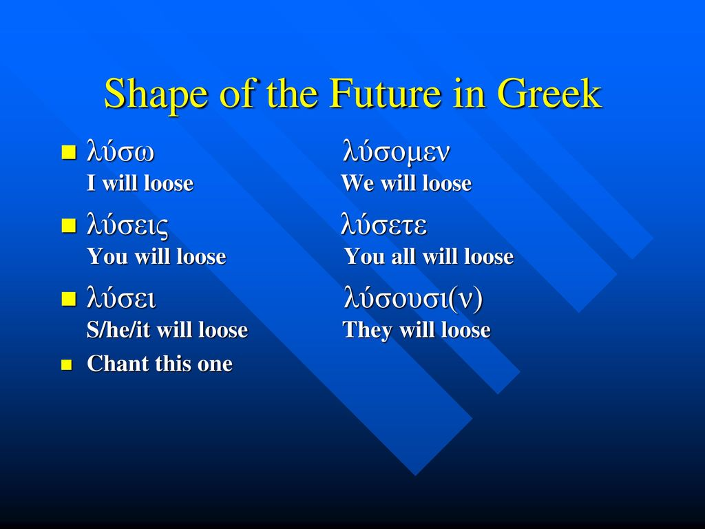 Shape of the Future in Greek