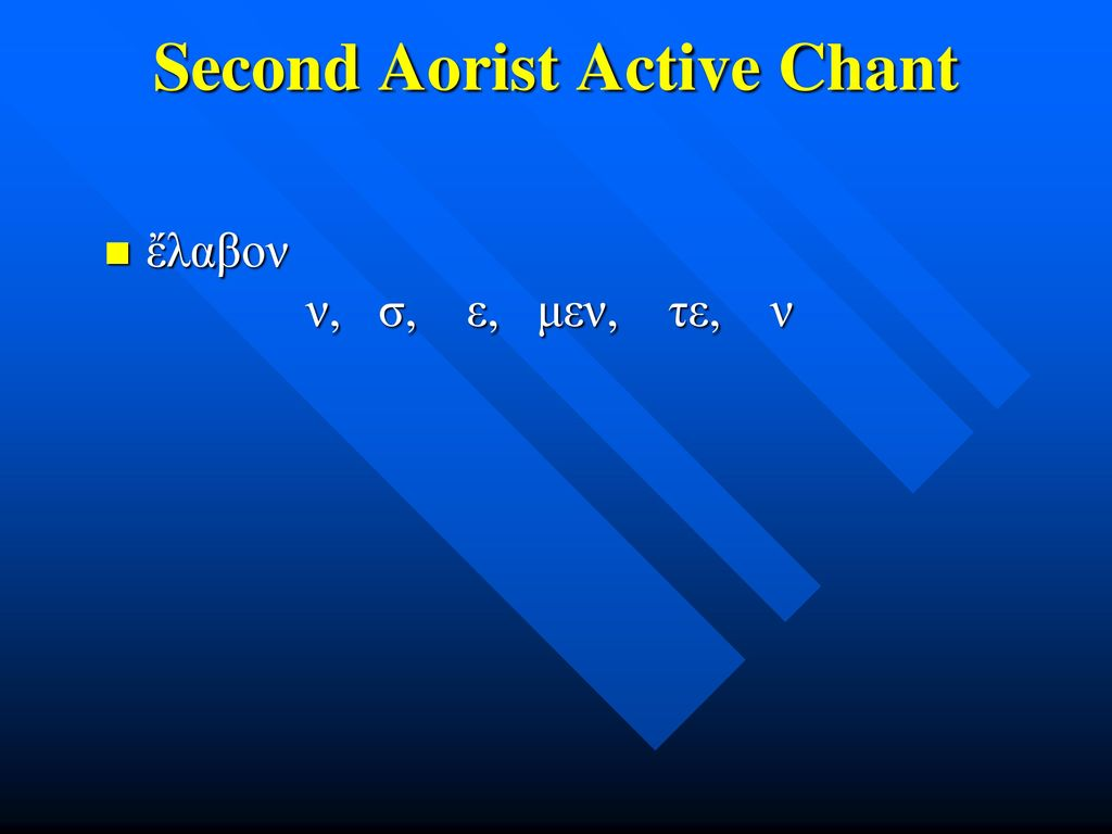 Second Aorist Active Chant