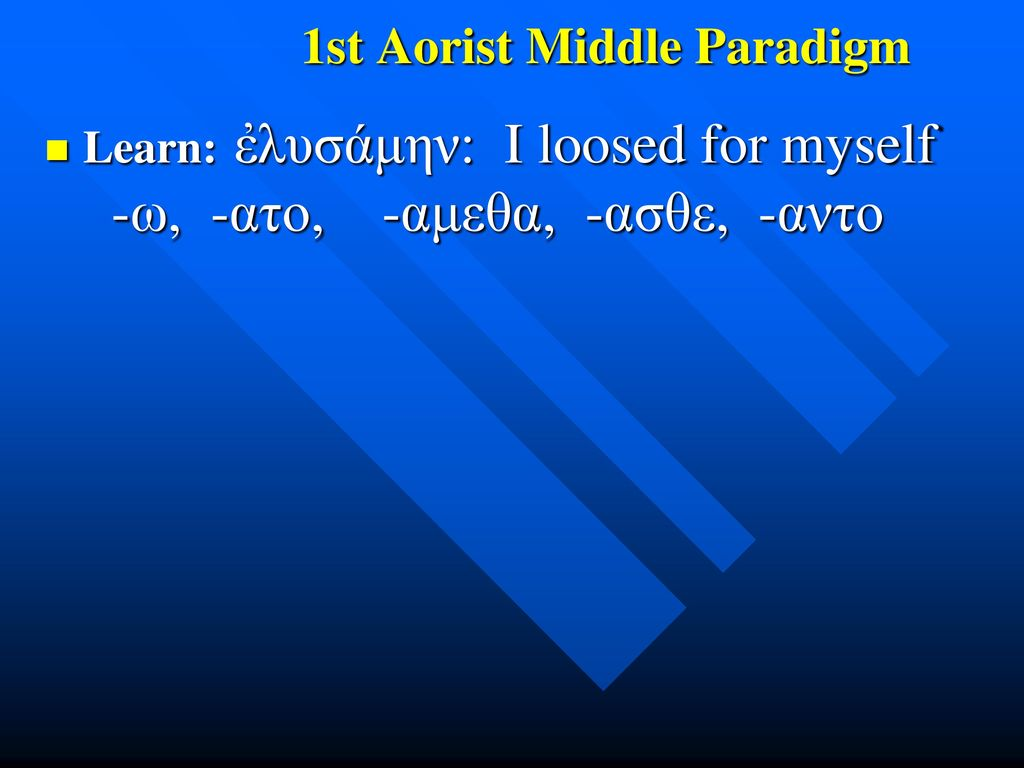 1st Aorist Middle Paradigm