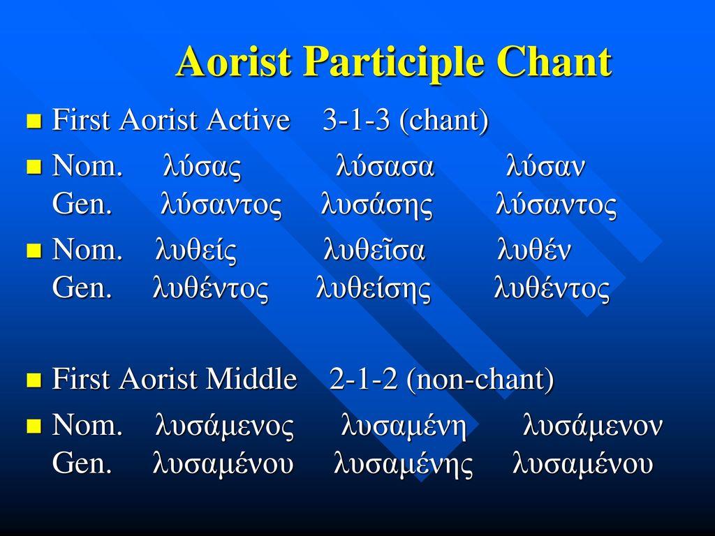 Aorist Participle Chant