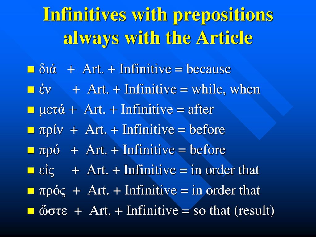 Infinitives with prepositions always with the Article