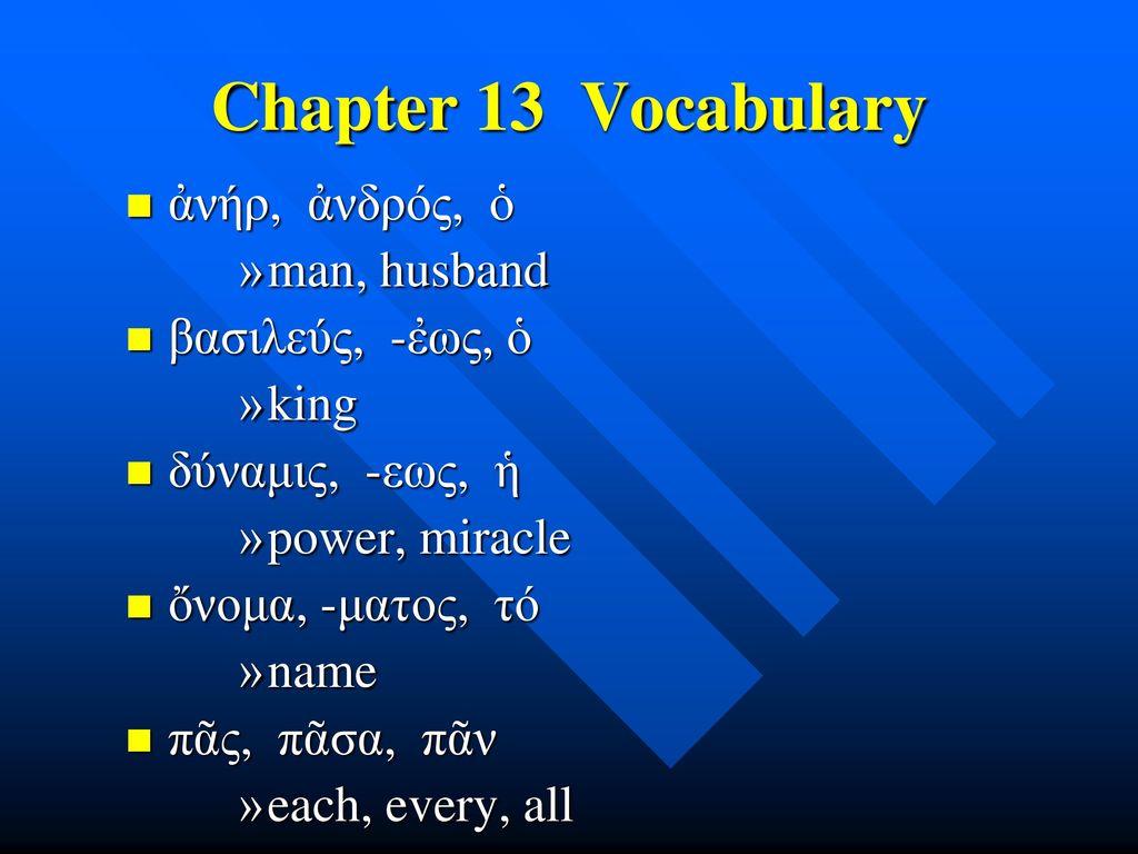 Chapter 13 Vocabulary ἀνήρ, ἀνδρός, ὁ man, husband βασιλεύς, -ἐως, ὁ