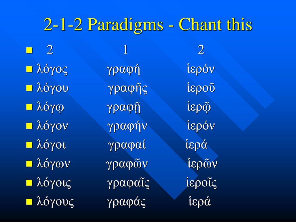 2-1-2 Paradigms - Chant this