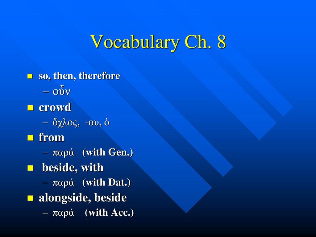 Vocabulary Ch. 8 οὖν crowd from beside, with alongside, beside