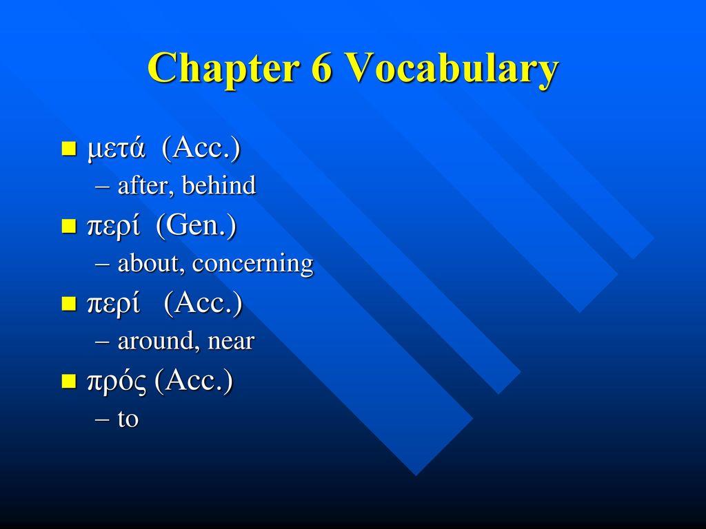 Chapter 6 Vocabulary μετά (Acc.) περί (Gen.) περί (Acc.) πρός (Acc.)