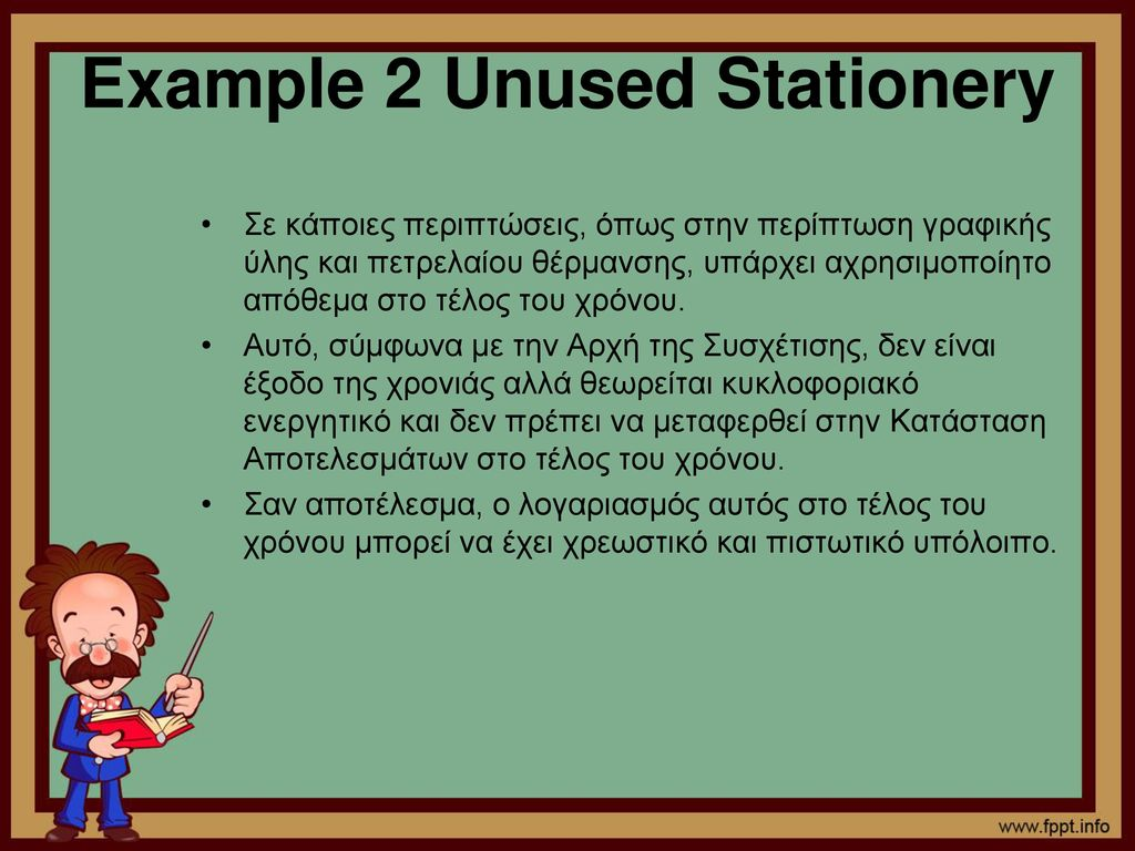 Example 2 Unused Stationery