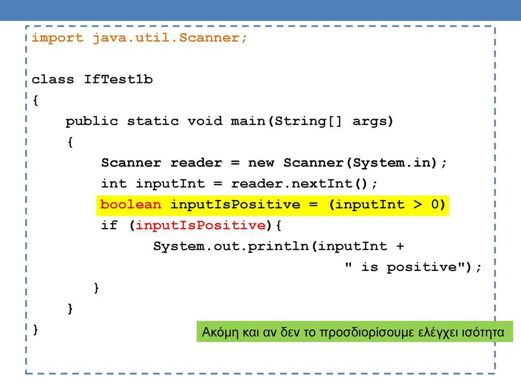import java.util.Scanner; class IfTest1b {