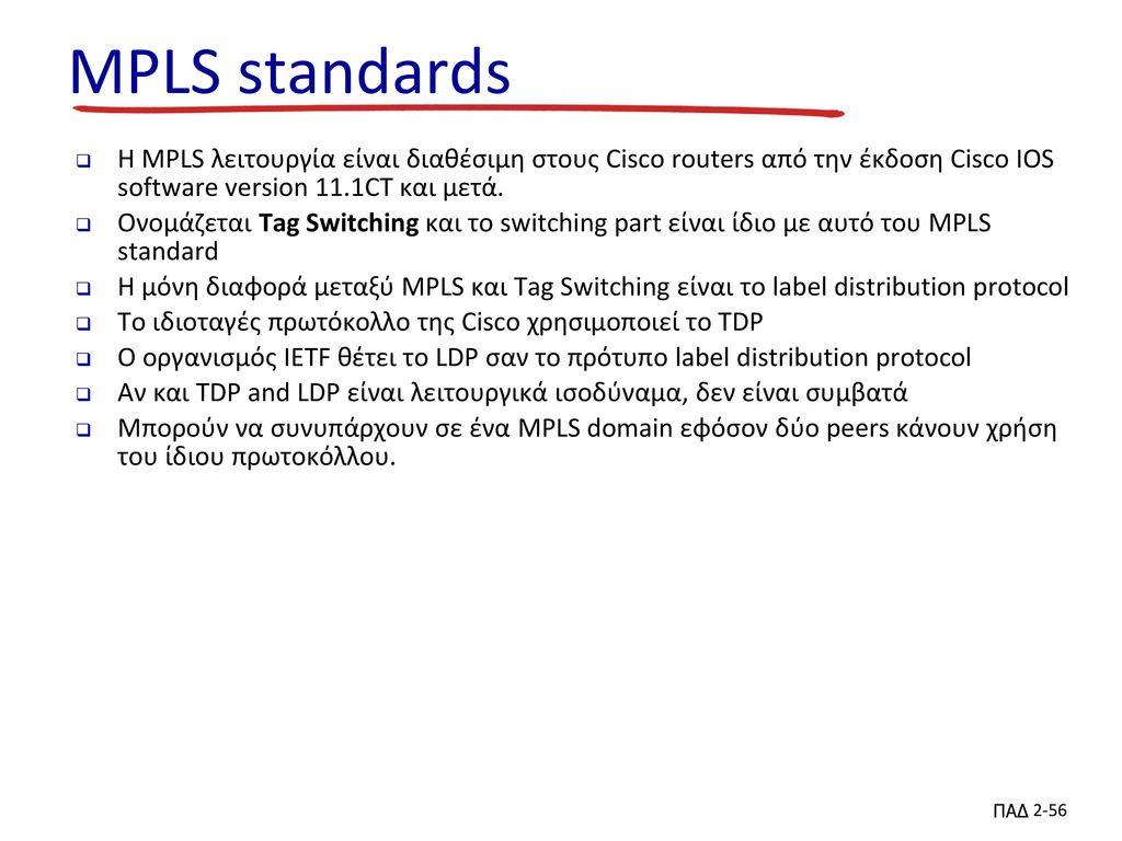 MPLS standards H MPLS λειτουργία είναι διαθέσιμη στους Cisco routers από την έκδοση Cisco IOS software version 11.1CT και μετά.