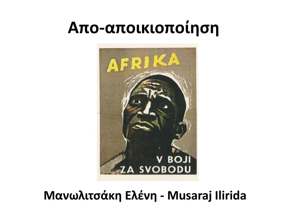 Μανωλιτσάκη Ελένη - Musaraj Ilirida